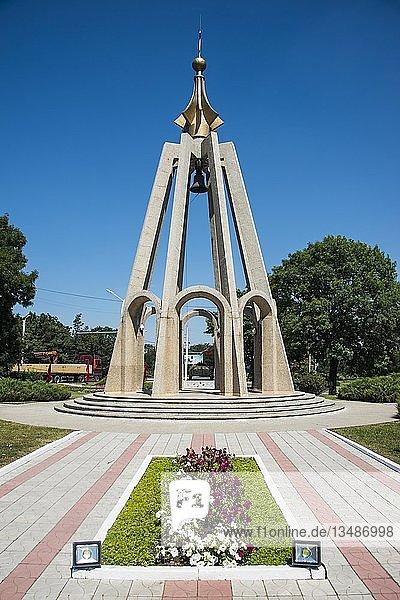 Denkmal für die Opfer der Tragödie  Bender  Republik Transnistrien  Moldawien  Europa