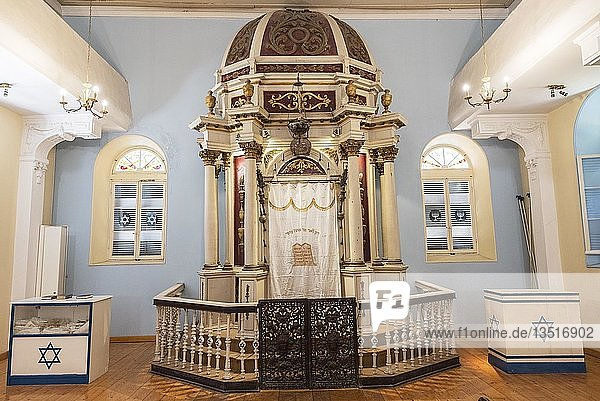 Jüdische Synagoge,  Altstadt,  Kerkyra,  Insel Korfu,  Ionische Inseln,  Griechenland,  Europa