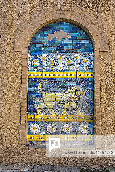Wall mural  Babylon  Iraq  Middle East
