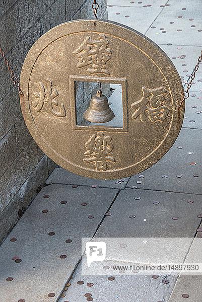 Asia  China  Beijing  Fayuan temple