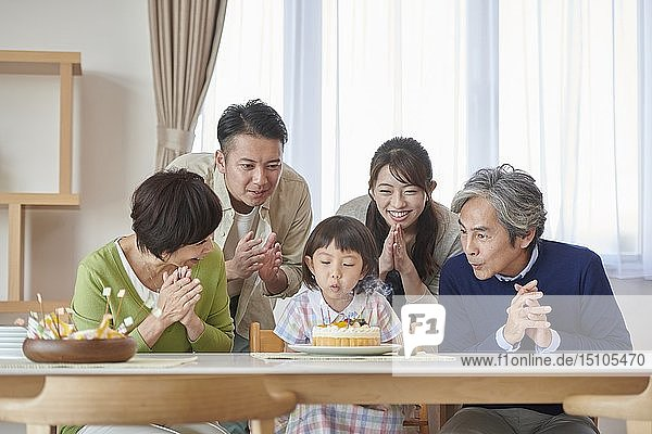 japanische Familie