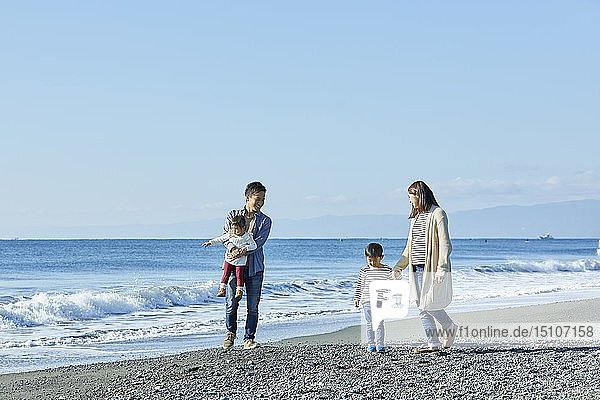 Japanese family at the beach
