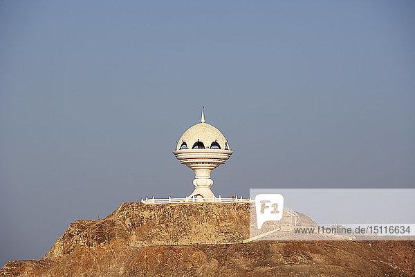 Riyam Park Monument  Weihrauchkessel  Muskat  Oman