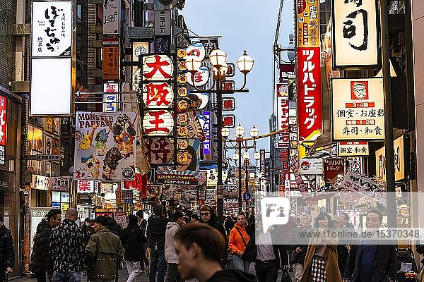 Crowd crowded in pedestrian zone with lots of illuminated advertising for restaurants and shopping centers  D?tonbori  Osaka  Japan  Asia
