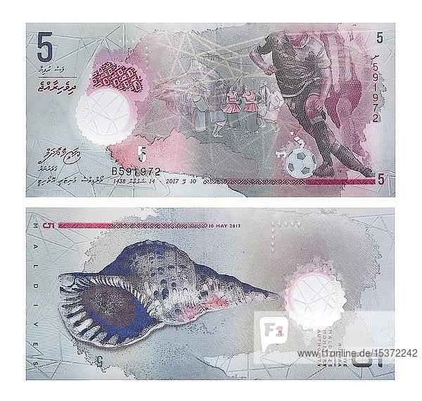 5 Maledivische Rufiyaa,  Vorder- und Rückseite,  Muster 2017,  Ukraine,  Europa