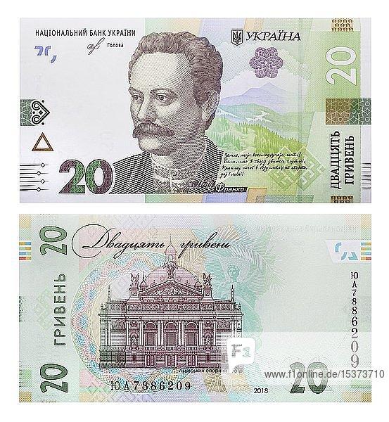 Neue Note 20 Ukrainische Griwna  Vorder- und Rückseite  Muster 2018  Ukraine  Europa