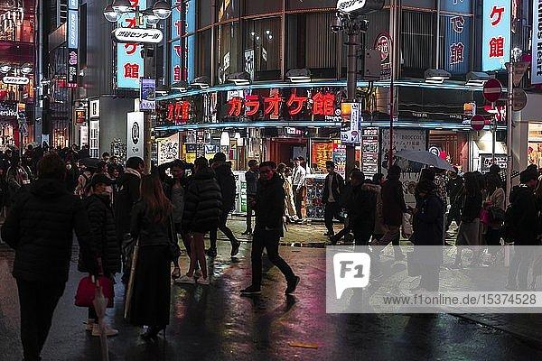 Pedestrian  street with illuminated advertising and advertising signs at night  Udagawacho  Shibuya  Tokyo  Japan  Asia