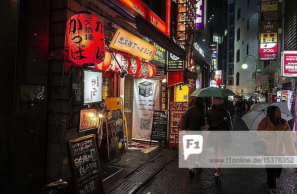 Pedestrian  lane with illuminated advertising  paper lanterns and advertising signs at night  Udagawacho  Shibuya  Tokyo  Japan  Asia