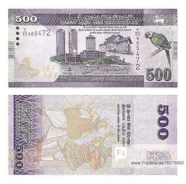 Banknoten 500 Sri Lankische Rupien  Vorder- und Rückseite  Sri Lanka  Asien