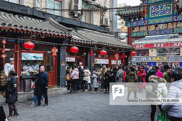 Wangfujing Snack Street in Dongcheng district of Beijing  China.