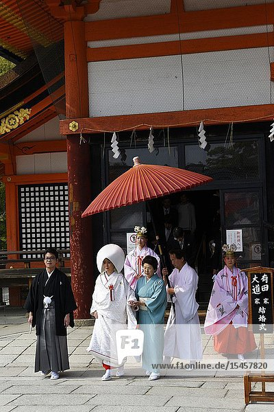 Typical japanese wedding ceremony procession  Kyoto  Japan  Asia.