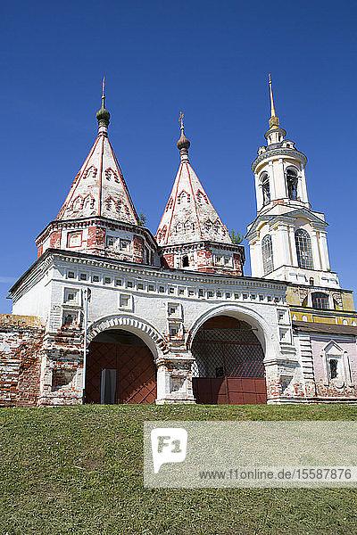 Disposition of the Robe (Rizopolozhensky) Convent  UNESCO World Heritage Site  Suzdal  Vladimir Oblast  Russia