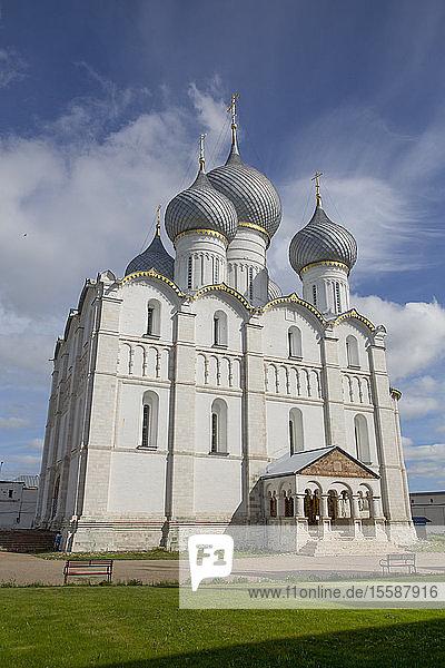 Cathedral of the Dormition  built 1162  Rostov Veliky  Golden Ring  Yaroslavl Oblast  Russia
