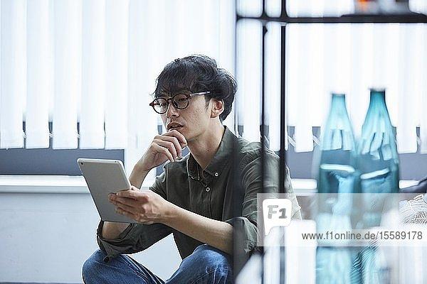 Young Japanese man portrait