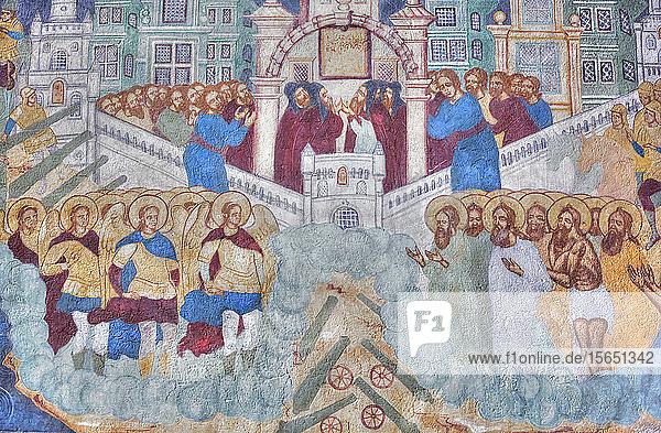 Frescoes  Feodorovsky Cathedral  UNESCO World Heritage Site  Yaroslavl  Golden Ring  Yaroslavl Oblast  Russia