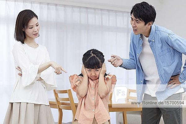 Unhappy Japanese family