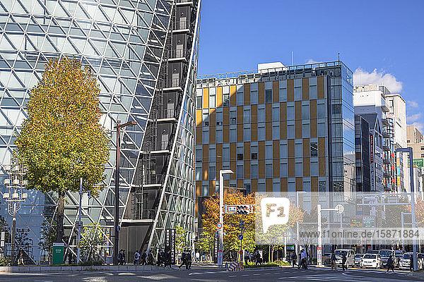 Mode Gakuen Spiral Towers  Nagoya  Honshu  Japan  Asia