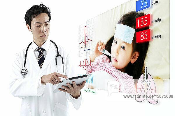 Futuristische medizinische Fernhilfe