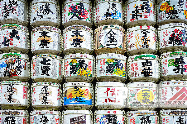 Tokyo  Japan  Exhibition of traditional Sake barrels given as ghifts to the Meiji Sanctuary (the scriptures in Japanese indicate the content of barrels and religious verses)