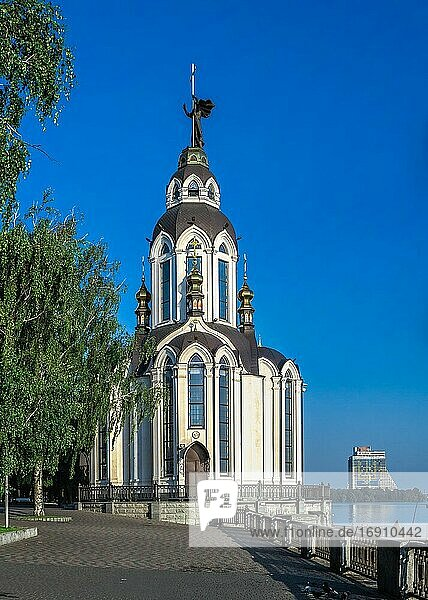 Dnipro  Ukraine 07. 18. 2020. Church in honor of the Cathedral of St. John the Baptist on the Dnipro embankment on a sunny summer morning.