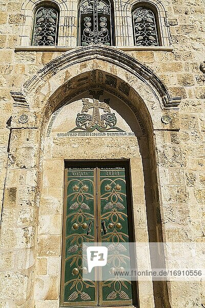 Side door of the Holy Sepulcher Church  Old City of Jerusalem  Israel.