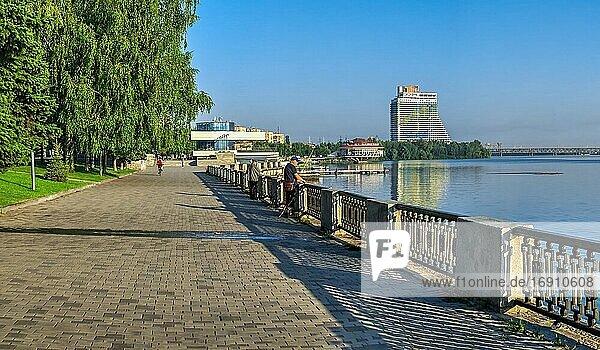 Dnipro  Ukraine 07. 18. 2020. Dnipro city embankment in Ukraine on a sunny summer morning.