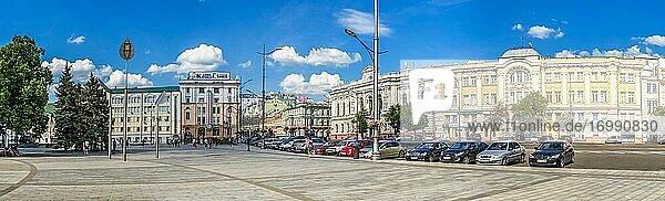 Kharkiv  Ukraine. Constitution Square in Kharkiv  Ukraine on a sunny summer day.
